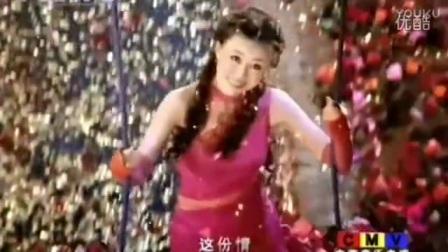 祖海《爱在天地间》(00年代流行歌曲)
