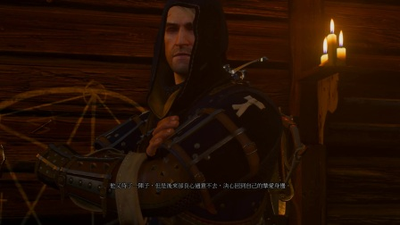第206期-巫师3血与酒-骑士风云录坏结局-命运之人-休息之地如何进入-BY国语解说