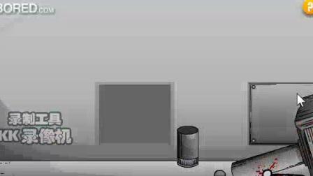 #战暗冰海#火柴人实验室Experiment 51