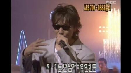 Country Kko Kko《一心》1999年MBC音乐阵营现场