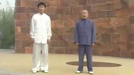 太极拳实战打法(全集)--战波_标清