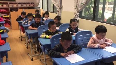 【6岁】10-10哈哈在学校一年级语文课朗读课文拼音拼读