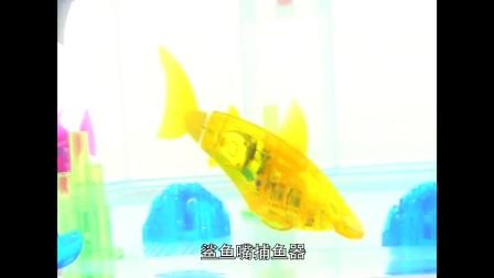 【赫宝海洋动物系列】赫宝鱼炫闪系列欢乐港湾套装