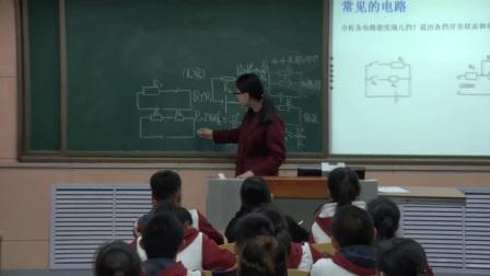人教版初中物理九年级《第18章复习课》内蒙古-李丹丹