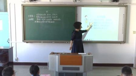 人教版小學數學六上《比的意義》天津李長英