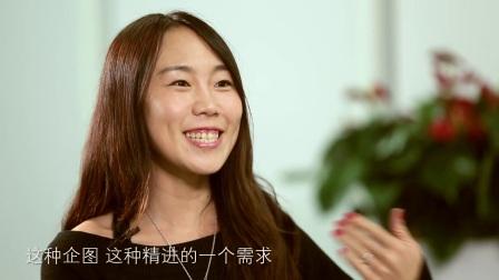 【舍得智慧讲堂】中国境界第二十三期对话郝景芳:凝望苍穹
