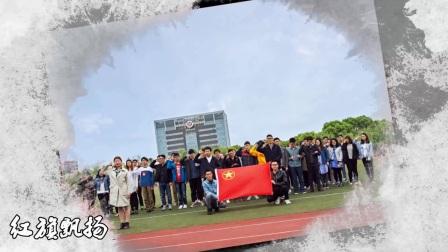 上海中医药大学中药学院2015级研究生团支部