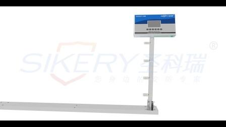 SIKERY-100 静电感应电子围栏安装演示