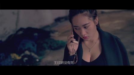 《魅影特工》热血预告片