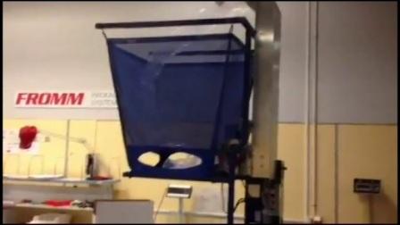 『降低成本首选』填充气袋制造机AP200 瑞士【FROMM孚兰】生产厂家