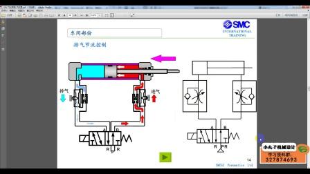 solidworks非标讲解:气缸的选型计算(非标机械项目)