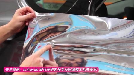 潮车 车身改色贴膜视频 车门电镀膜教程视频