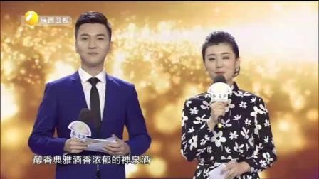 秦之声(20180107)
