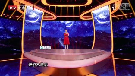 《让人生多一种选择》-中国人寿金媛熙 我是演说家第四季