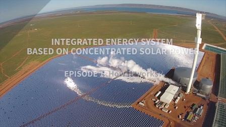 基于CSP的综合能源系统 - 第1集 - 它是如何工作的
