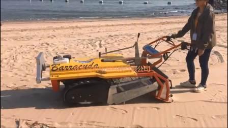 沙滩清洁机器 、沙滩清扫机、沙滩清洁设备/ 操控简单的沙滩清洁设备
