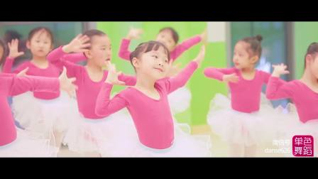 少儿舞蹈《可爱颂》武汉单色舞蹈,少儿中国舞初级班课堂展示舞蹈视频