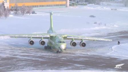 俄罗斯伊尔-78M-90A空中加油机首飞