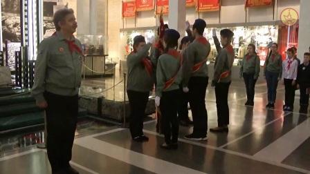 莫斯科市少先队员参观中央武装力量博物馆(2017年12月10日)