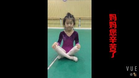 佳艺舞蹈艺术中心43班送给爸爸妈妈的话!