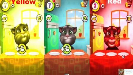 我的会说话的汤姆颜色动画11