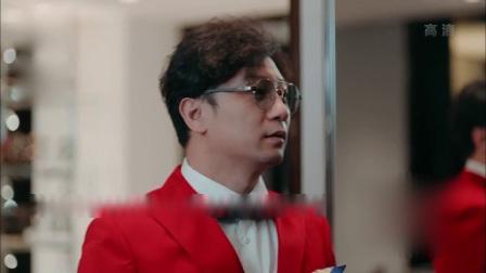 《恋爱先生》卫视预告第9版180205:罗玥帮邹北业追爱 逼程皓出山