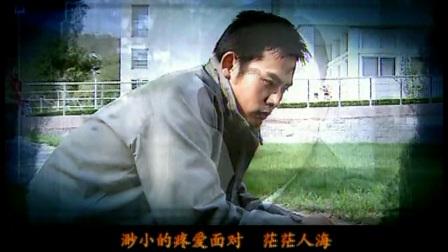 江珊&黄征 分不开 电视剧《中年计划》片尾曲