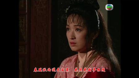 花雨烟云---95TVB《包青天》女子混剪MV