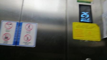 新世纪花园电梯4(全修好了)