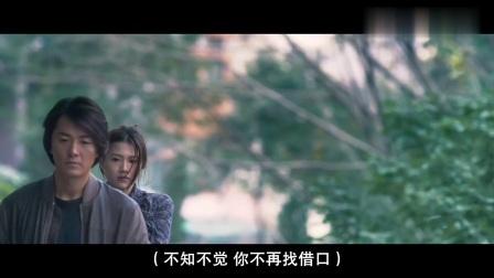 电影《不再说分手》同名主题曲