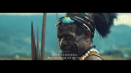 《边旅行边拯救世界》-重返石器时代
