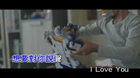 Ella陈嘉桦-我的宝[扬声KTV]