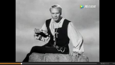 哈姆雷特-王子复仇记--孙道临配音片段