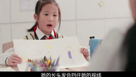 """未来菁媖中国行动""""她力量"""",重塑平衡"""