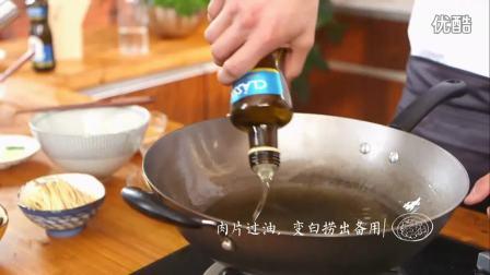 厨师培训班 厨师教学视频 大师教你做菜 雨水篇 完整版