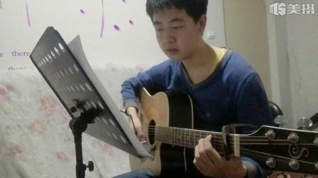 吉他弹唱--像我这样的人(毛不易)
