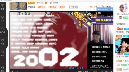 18.3.18拳皇02鸭王大战台湾保利达(决赛抢15金2500)