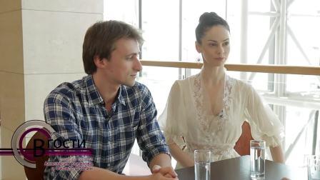 马林斯基Anastasia Kolegova,Philipp Stepin采访