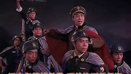 京剧伴奏:奇袭白虎团_插入敌后