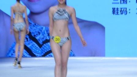 2016中国大学生服装模特大赛(CIFF)总决赛泳装秀