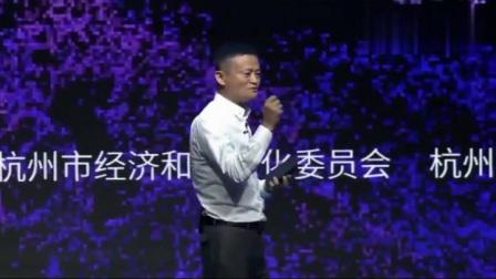 马云演讲2018最新演讲;为什么收购大润发,商机在哪里01