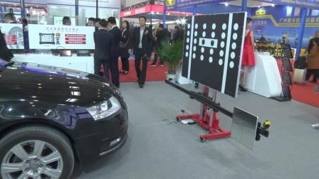 爱奇艺财经:道通科技携ADAS重磅新品参加2018北京汽保展