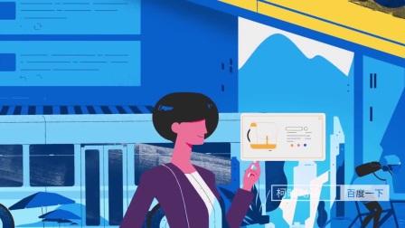 现代时尚生活 创意广告 柯映动画分享