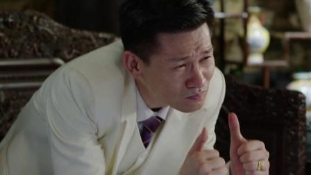 萧海昇按兵不动引敌方出手 02集精彩预告