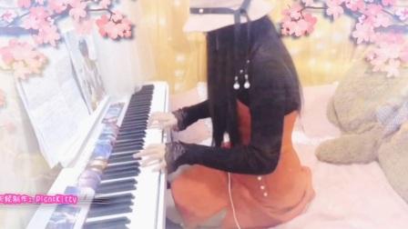莫文蔚《慢慢喜欢你》钢琴演奏:PianoKitty