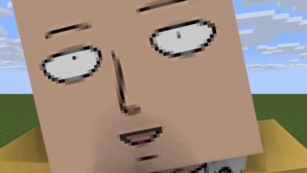 MC动画-一拳 vs 超人-XDJames