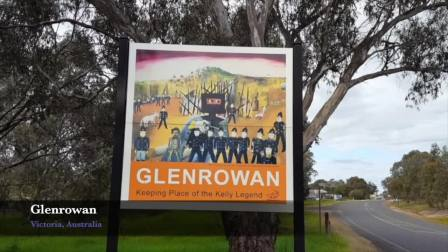 Interesting Places - Glenrowan