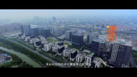 上海湾谷科技园_完成版