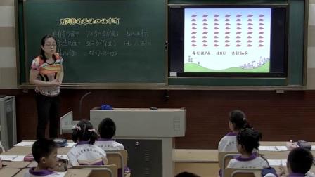 小学数学人教版二下《第4单元 用7、8、9乘法口诀求商》天津谭晓婷