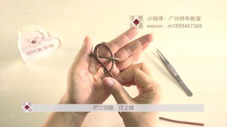 手工盘扣扣头的制作方法(含配音、字幕手把手教会你打扣头)
